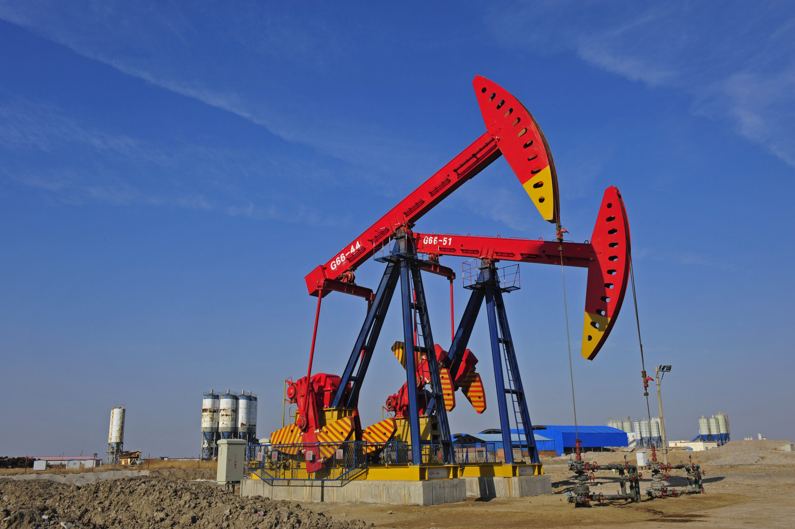 NCS Oil and Gas Coatings